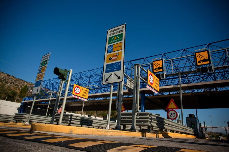 Relocation of Rio Toll Station