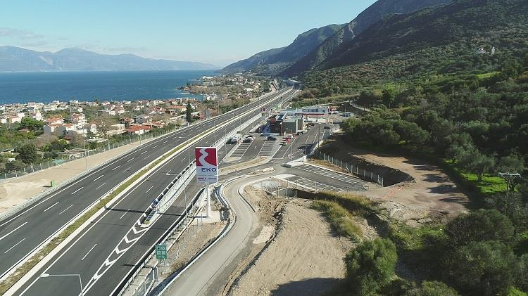 "The first ""green"" Motorists Service Stations in Greece at Psathopyrgos, Achaia"