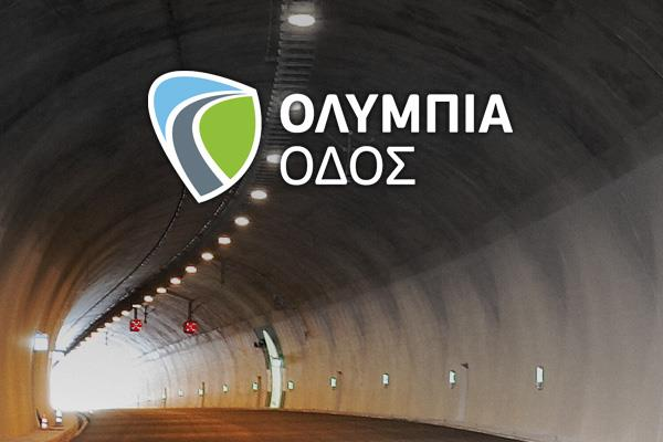 "Completion of the ""Large Scale Exercise"" in the Tunnels of Patras Bypass"