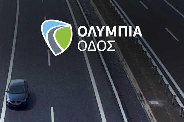 Night traffic closure on Patra-K1 I/C on Patras Bypass