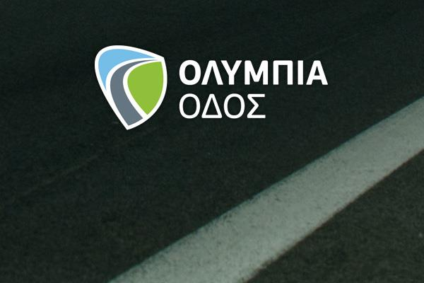 Patras Bypass: two-way traffic on the Branch to Pyrgos to carry out works for the reinforcement of the K627 Underpass