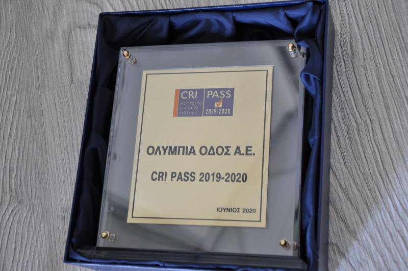 CRI Pass Distinction for Olympia Odos