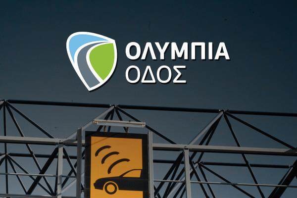 Travel ALL OVER Greece with the OLYMPIA PASS transponder
