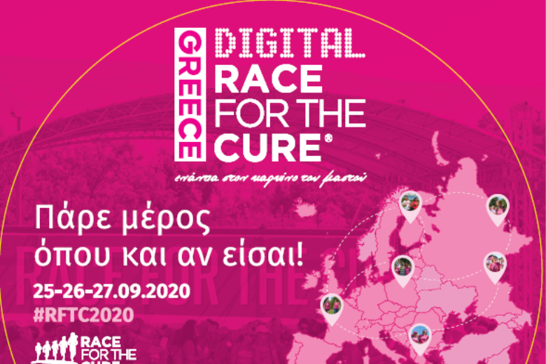 Olympia Odos supports the digital Race for the Cure®