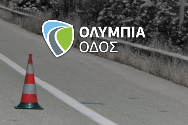 Heavy Maintenance works on Patras Bypass to reinforce the Κ635 Underpass at Ovria I/C