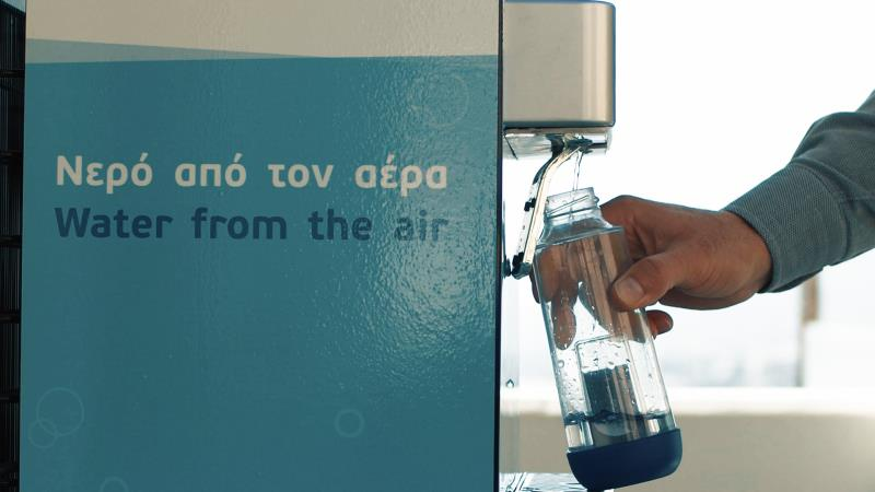 "Olympia Odos presents the program ""Water from the air"""