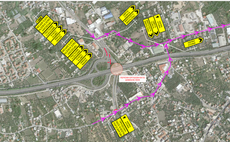 Short temporary closure of Κ635 Underpass of Patras Bypass