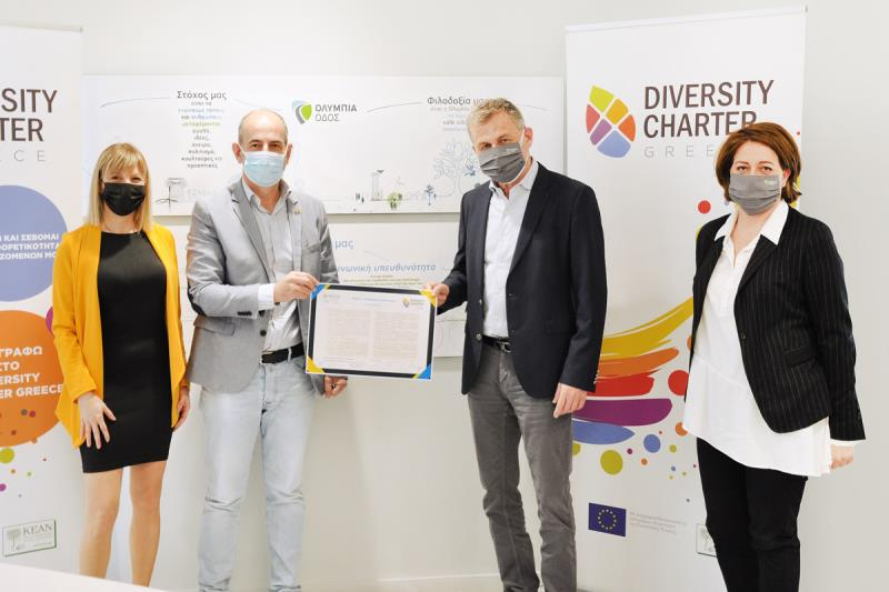 Olympia Odos signed the Greek Diversity Charter