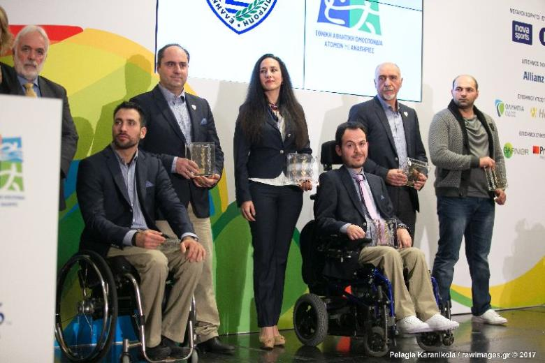 Awards for Rio 2016 Paralympic athletes