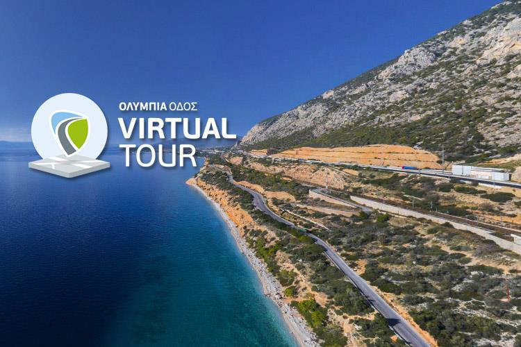 OLYMPIA ODOS Virtual Tour